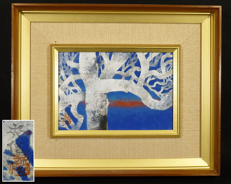 《SM》富山県出身 日展日本画家 大島秀信 真筆 日本画 SM号 真筆保証