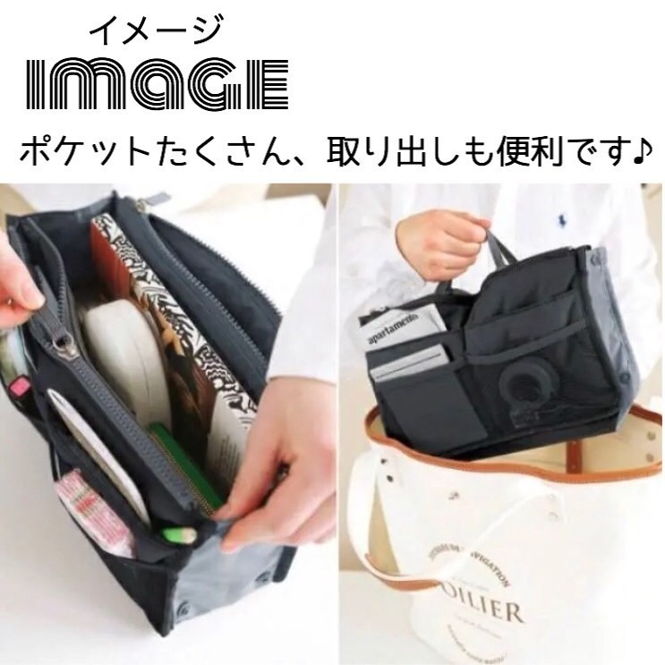人気 バッグインバッグ 定番 ブラックポーチ 小物 収納上手 インナーバッグ