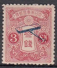 ☆日本:1919年飛行郵便試験記念3銭未使用LH:1点(裏糊有)