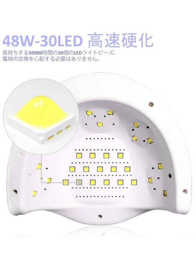 UVライトレジン用 ジェルネイル ライト LOYFUN 30LEDs 48W快速乾燥ネイルドライヤー 赤外線検知 LCD液晶ディスプレー タイマー設定