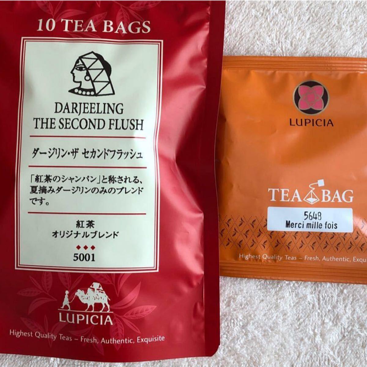 ルピシア 紅茶ティーバッグ LUPICIA