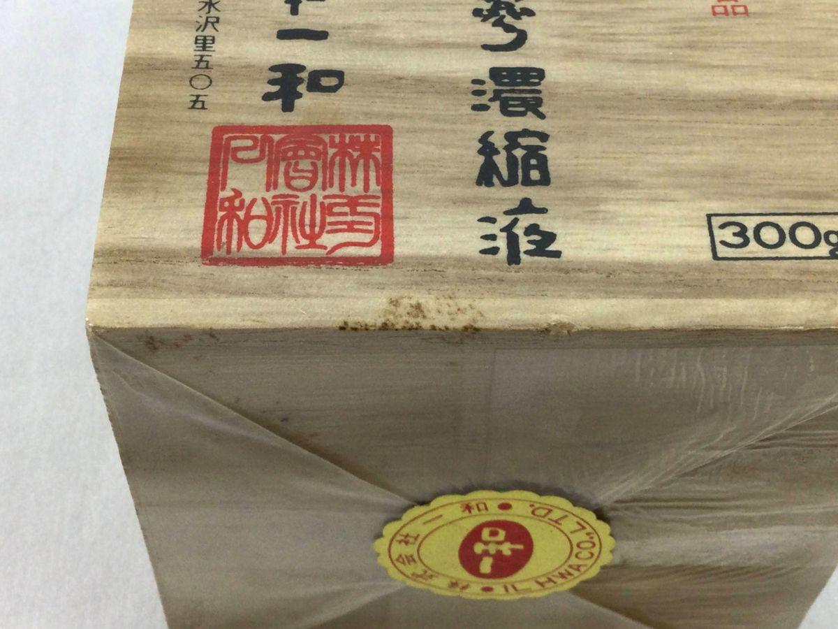 一和 高麗人参濃縮液 300g 大韓民国特産品 長期保管品 未開封 未使用 複数購入も可能 o744_画像7