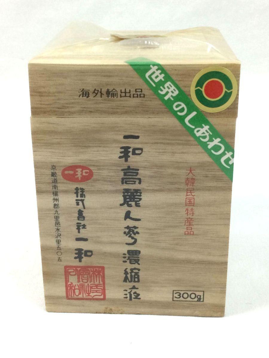 一和 高麗人参濃縮液 300g 大韓民国特産品 長期保管品 未開封 未使用 複数購入も可能 o744_画像1