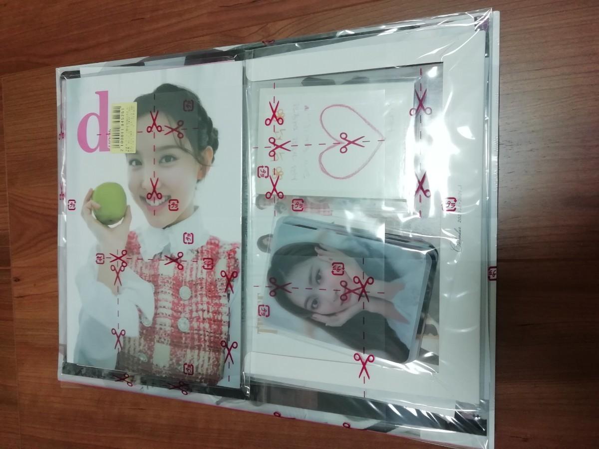写真集 Dicon vol.7 TWICE 楽天限定特典付き【ナヨン】