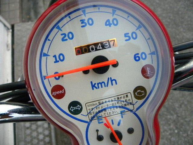 ヤマハ(YAMAHA)ビーノ VINO XC50 2014年モデル 走行43キロ 実走行 おまけヘルメット付き_画像3