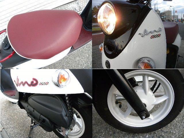 ヤマハ(YAMAHA)ビーノ VINO XC50 2014年モデル 走行43キロ 実走行 おまけヘルメット付き_画像5