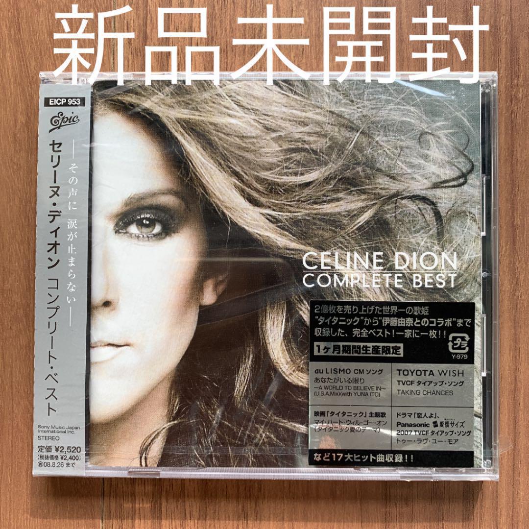Celine Dion セリーヌ・ディオン Complete Best コンプリート・ベスト 新品未開封