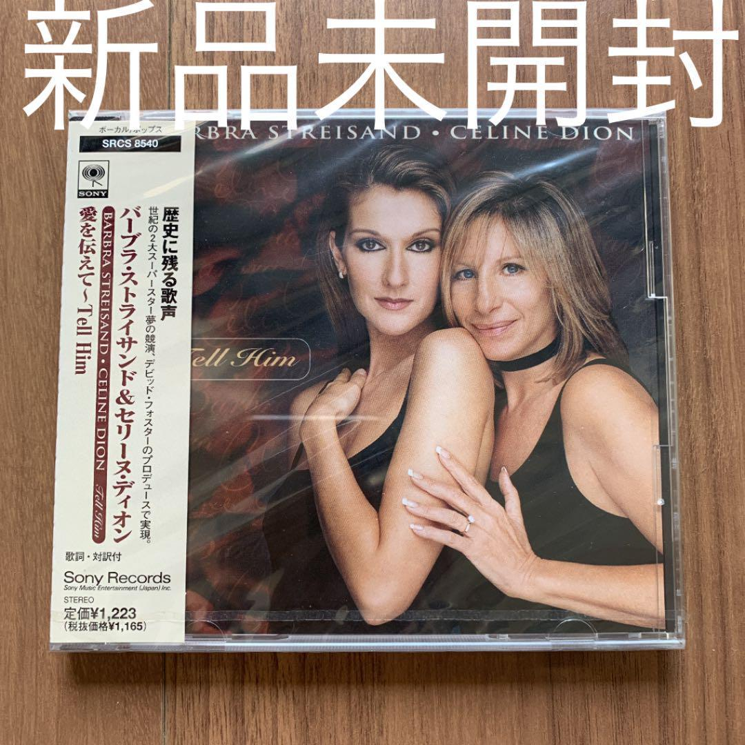 Celine Dion セリーヌ・ディオン Barbra Streisand バーブラ・ストライサンド Tell Him 愛を伝えて~テル・ヒム 新品未開封