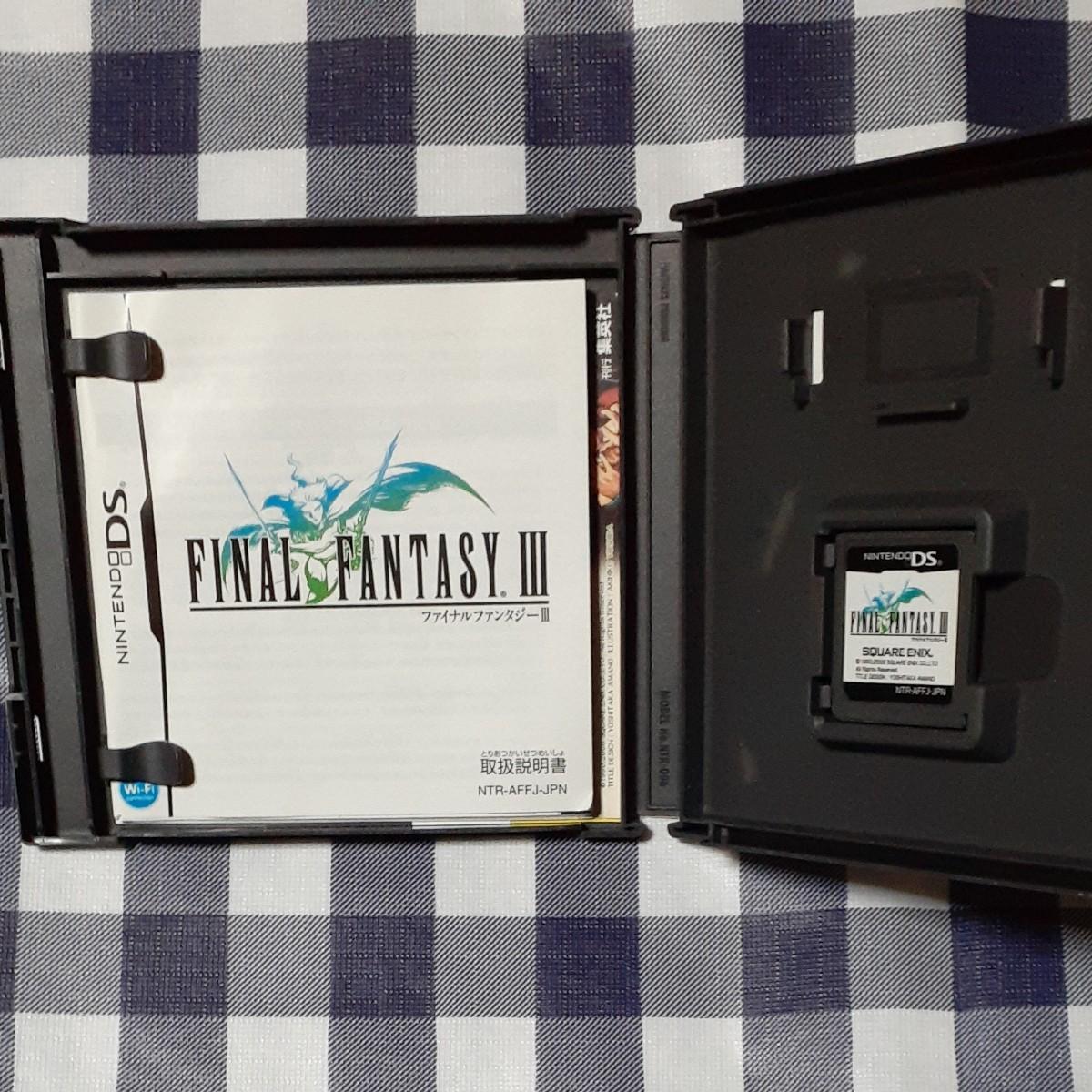 ファイナルファンタジー Ⅲ DS