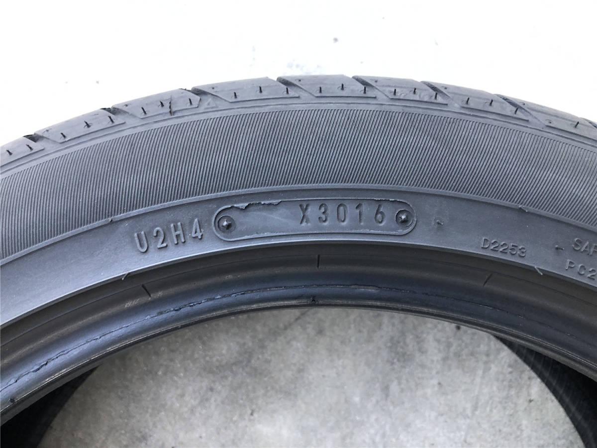 激安中古タイヤ単品 2016年製造 ダンロップ  SP SPORT 2050 205/50R17  1本 バリ溝 _画像5