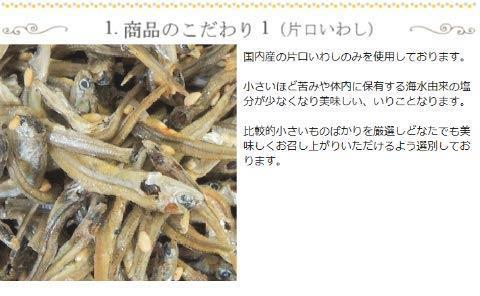 送料無料 アーモンドフィッシュ 500g お徳用パック 学校給食使用原料 国産小魚 チャック付き袋_画像4