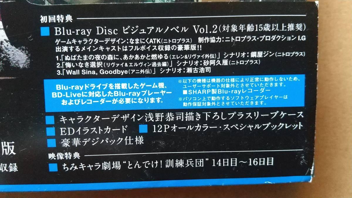 初回限定版「進撃の巨人 6(14、15、16話)」Blu-ray Disc1枚+特典Blu-ray Disc1枚_画像5