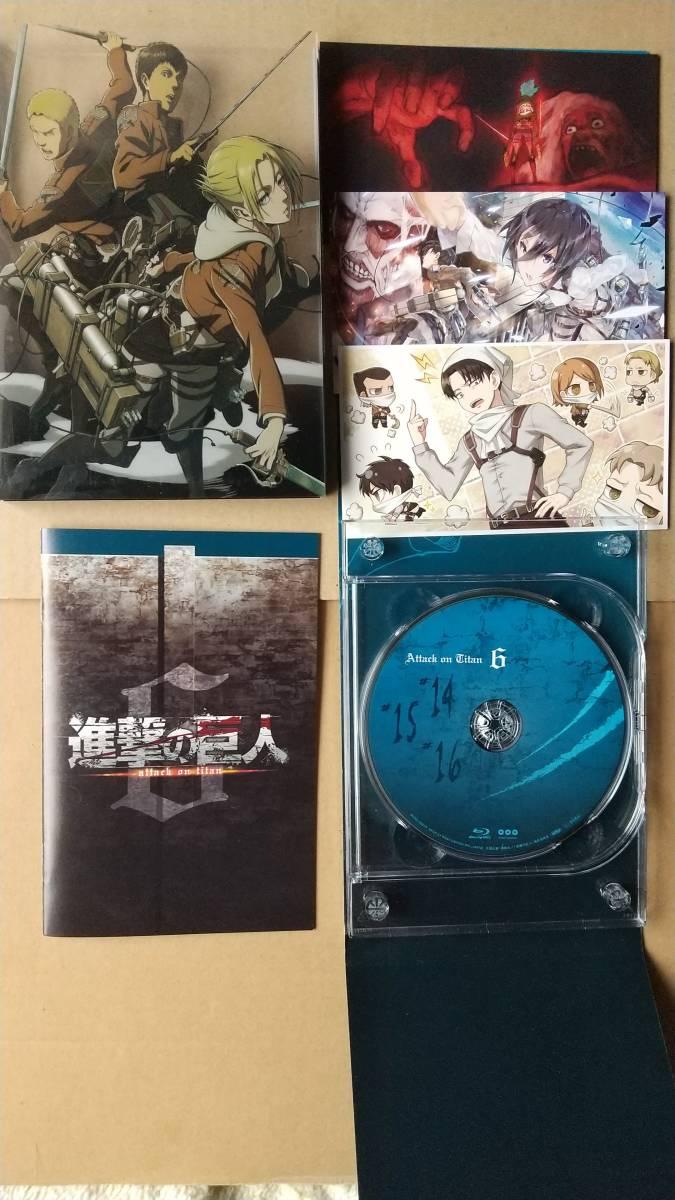 初回限定版「進撃の巨人 6(14、15、16話)」Blu-ray Disc1枚+特典Blu-ray Disc1枚_画像3