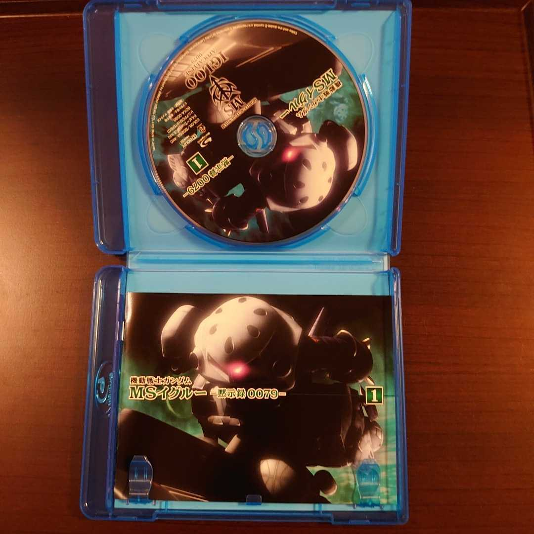 Blu-ray 機動戦士ガンダム MSイグルー 黙示録0079