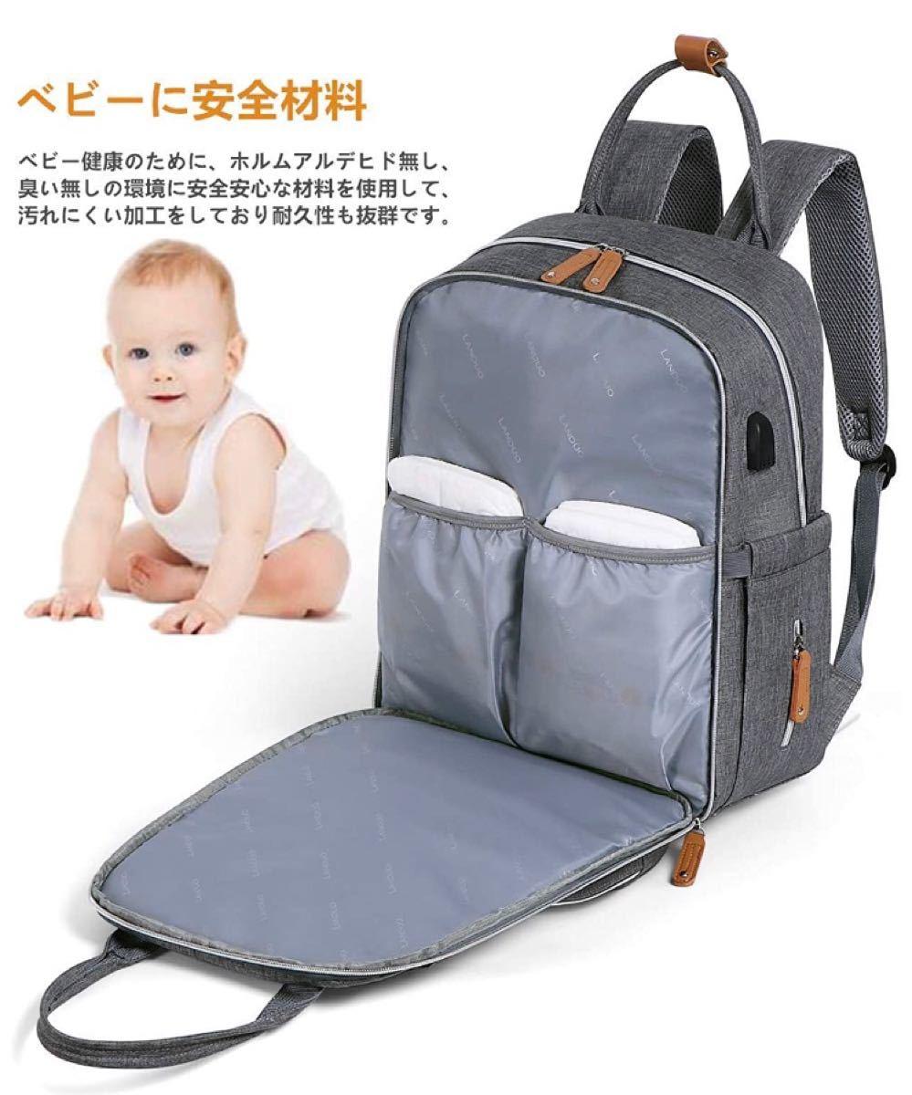 マザーズバッグ リュック 大容量 多機能 ママバッグ
