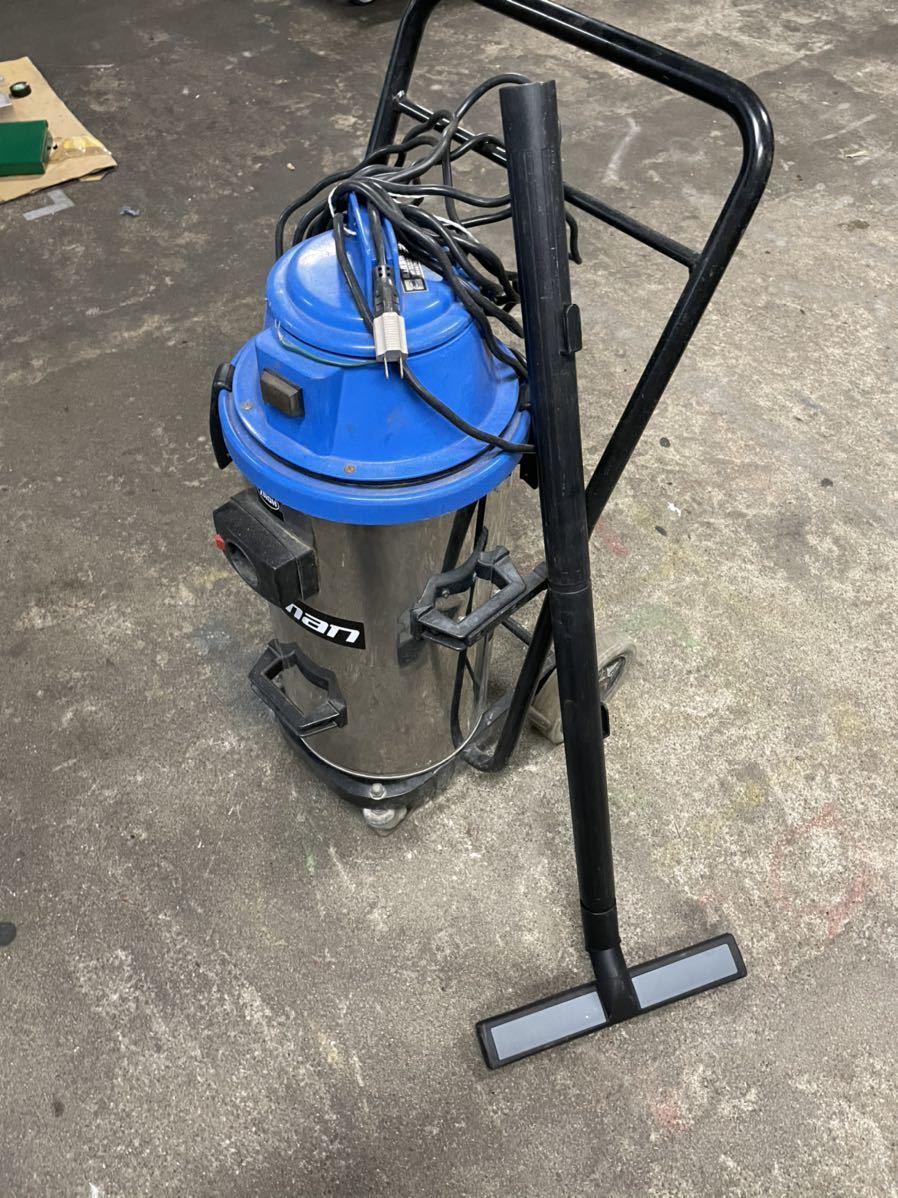 蔵王産業 バックマン 100v 業務用乾漆両用掃除機 集塵機 バキュームクリーナー