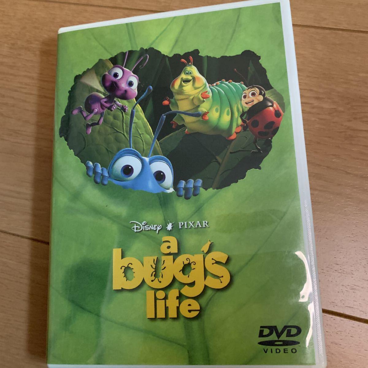 DVD バグズライフ バグズ・ライフ ディズニー ピクサー
