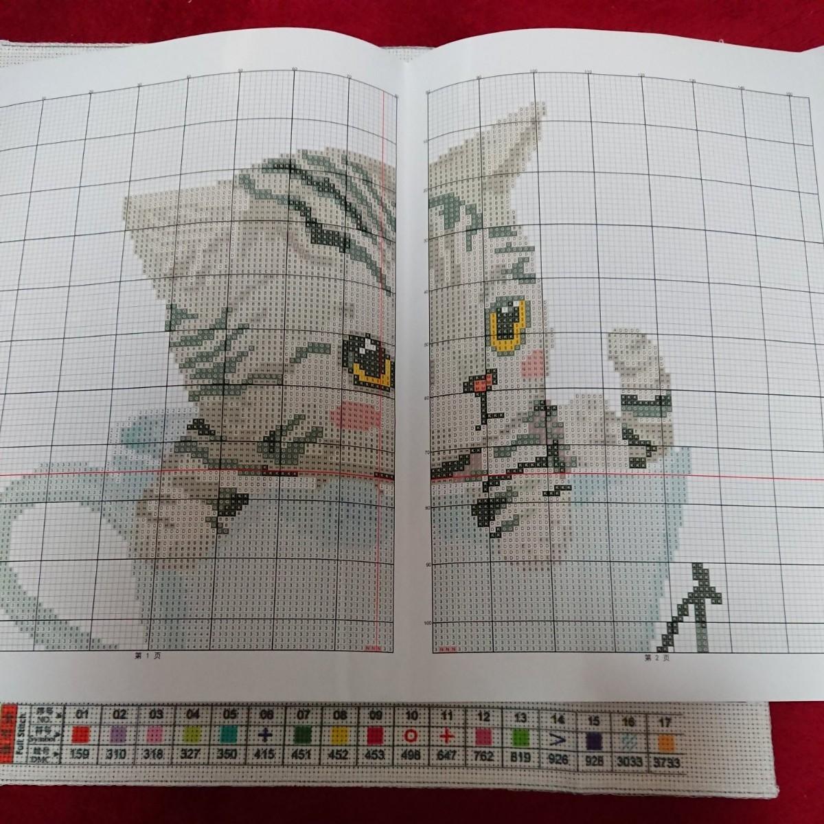 クロスステッチ刺繍キット(D925)