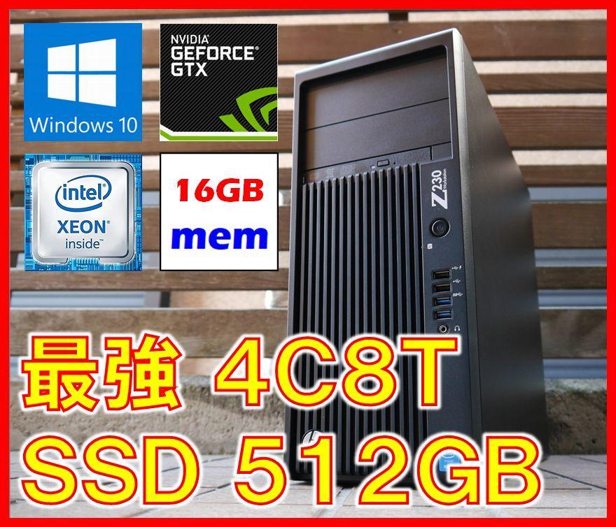 最強 Core i7-4790(4C8T)相当 / 新品 SSD 計512GB + HDD 計1TB / 16GB メモリ & GeForce GTX 950 / Win 10 Pro & Office / hp Z230TW
