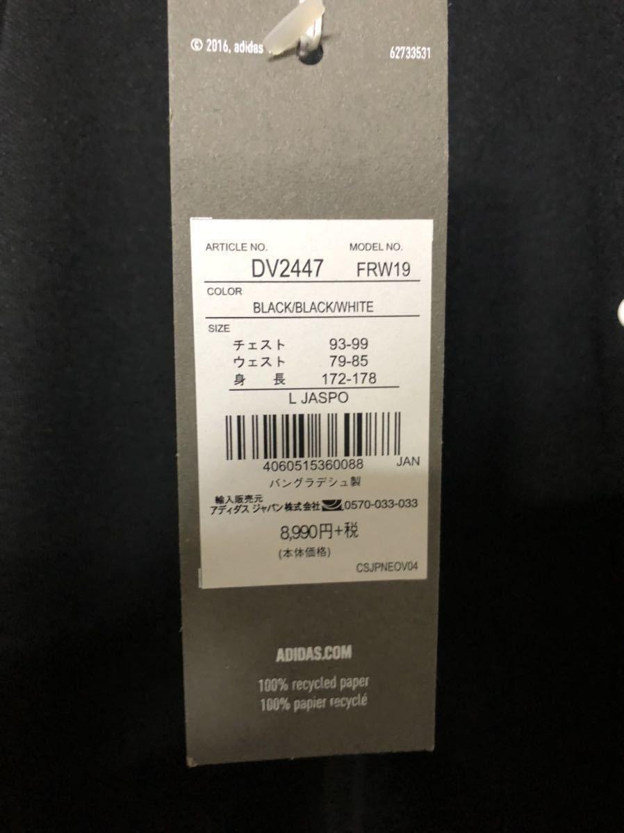 新品 正規品 adidas ジャージ 上下 L アディダス トレーニングスーツ _画像7