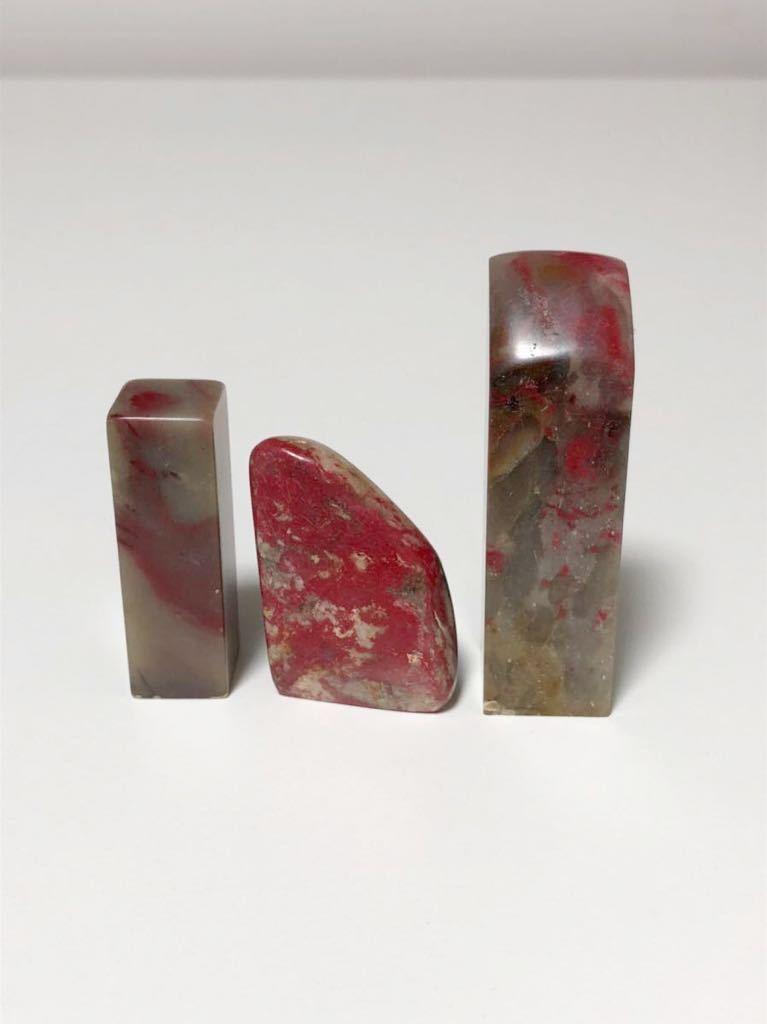 [般若堂] 鶏血 印材 印章 中国 寿山石 古玩 書道 文房具 三点セット