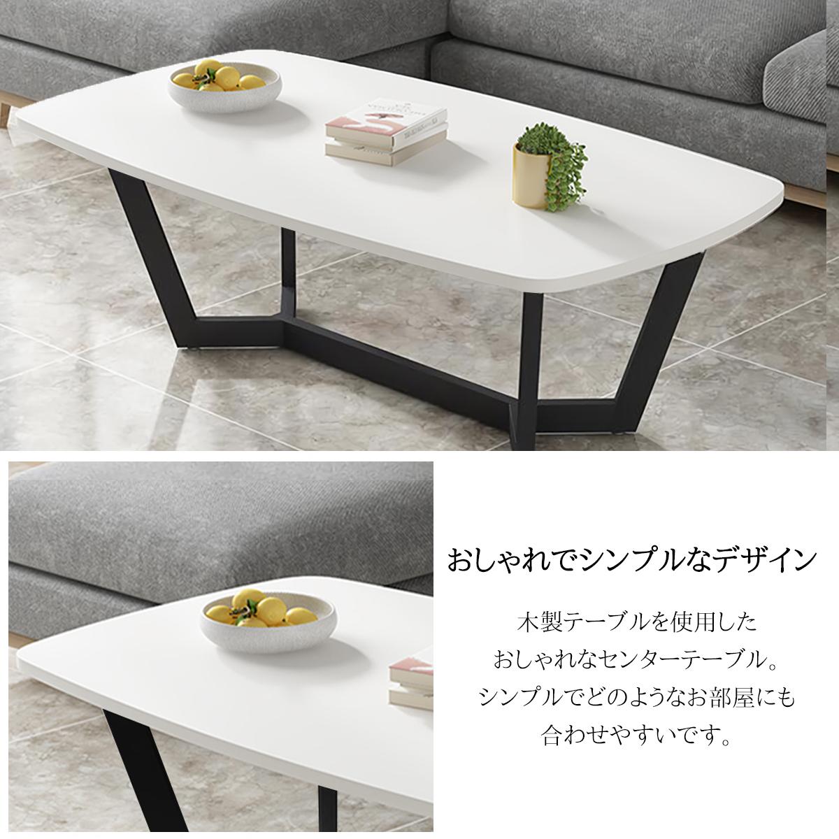 センターテーブル リビングテーブル 木製 テーブル ローテーブル パソコン ソファ ベッド 北欧 高級 リビング シンプル おしゃれ CT-13_画像2