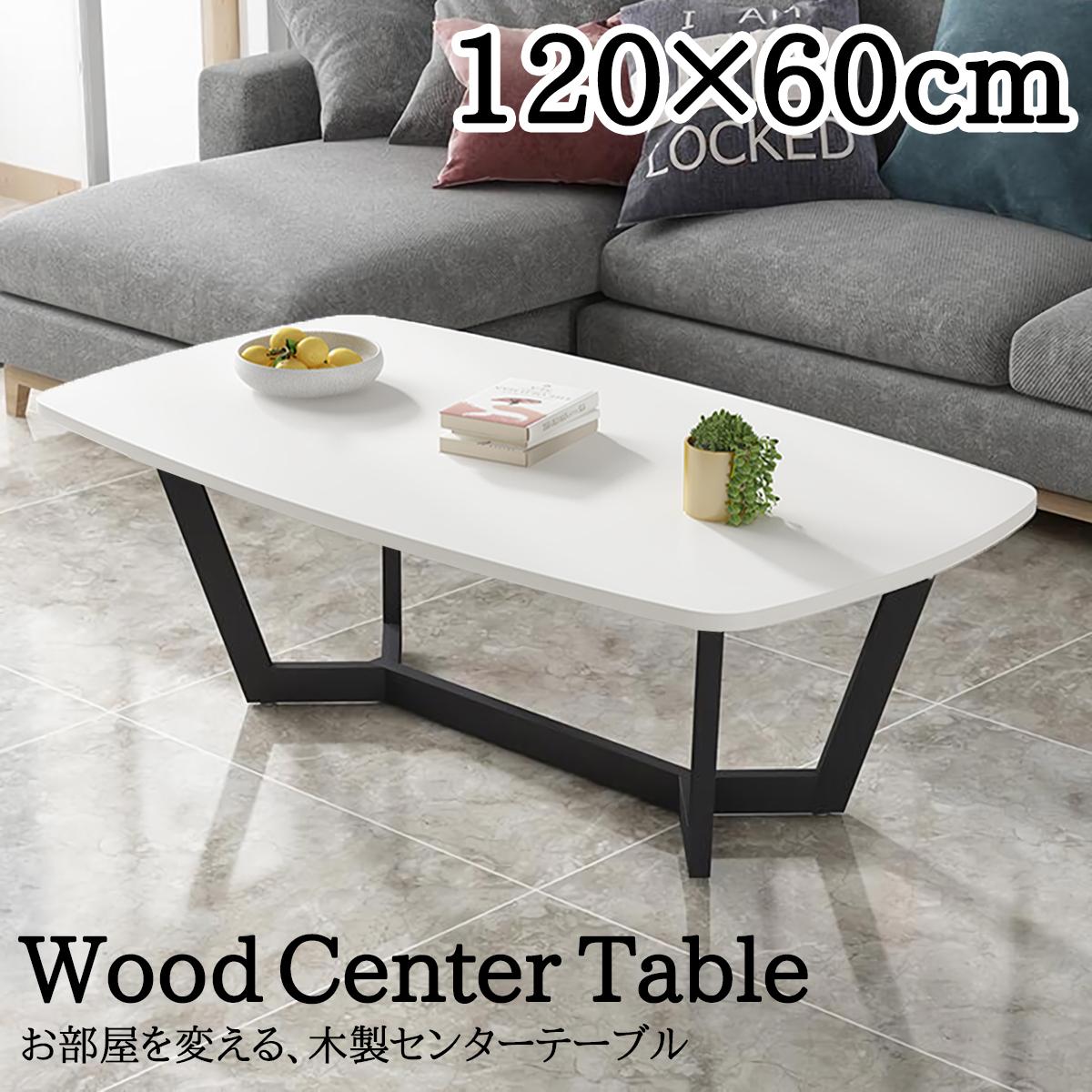 センターテーブル リビングテーブル 木製 テーブル ローテーブル パソコン ソファ ベッド 北欧 高級 リビング シンプル おしゃれ CT-13_画像1