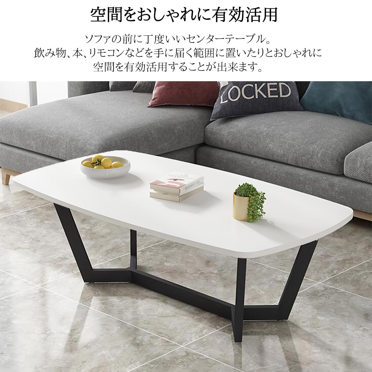 センターテーブル リビングテーブル 木製 テーブル ローテーブル パソコン ソファ ベッド 北欧 高級 リビング シンプル おしゃれ CT-13_画像3