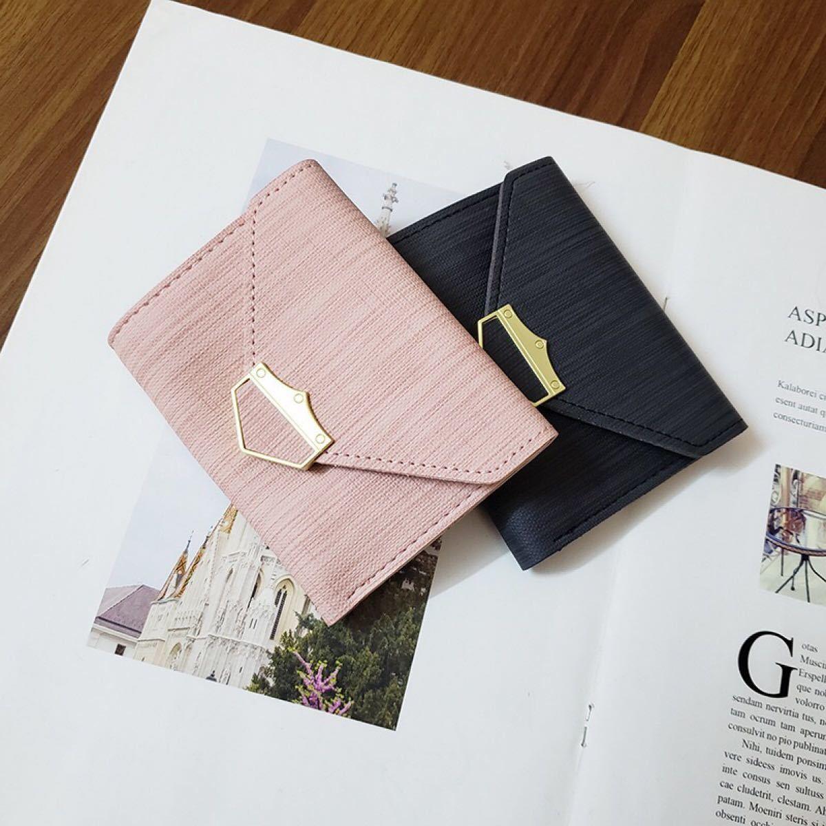 財布 軽量 三つ折り コンパクト 小さい カード収納 定期入れ  ミニ財布