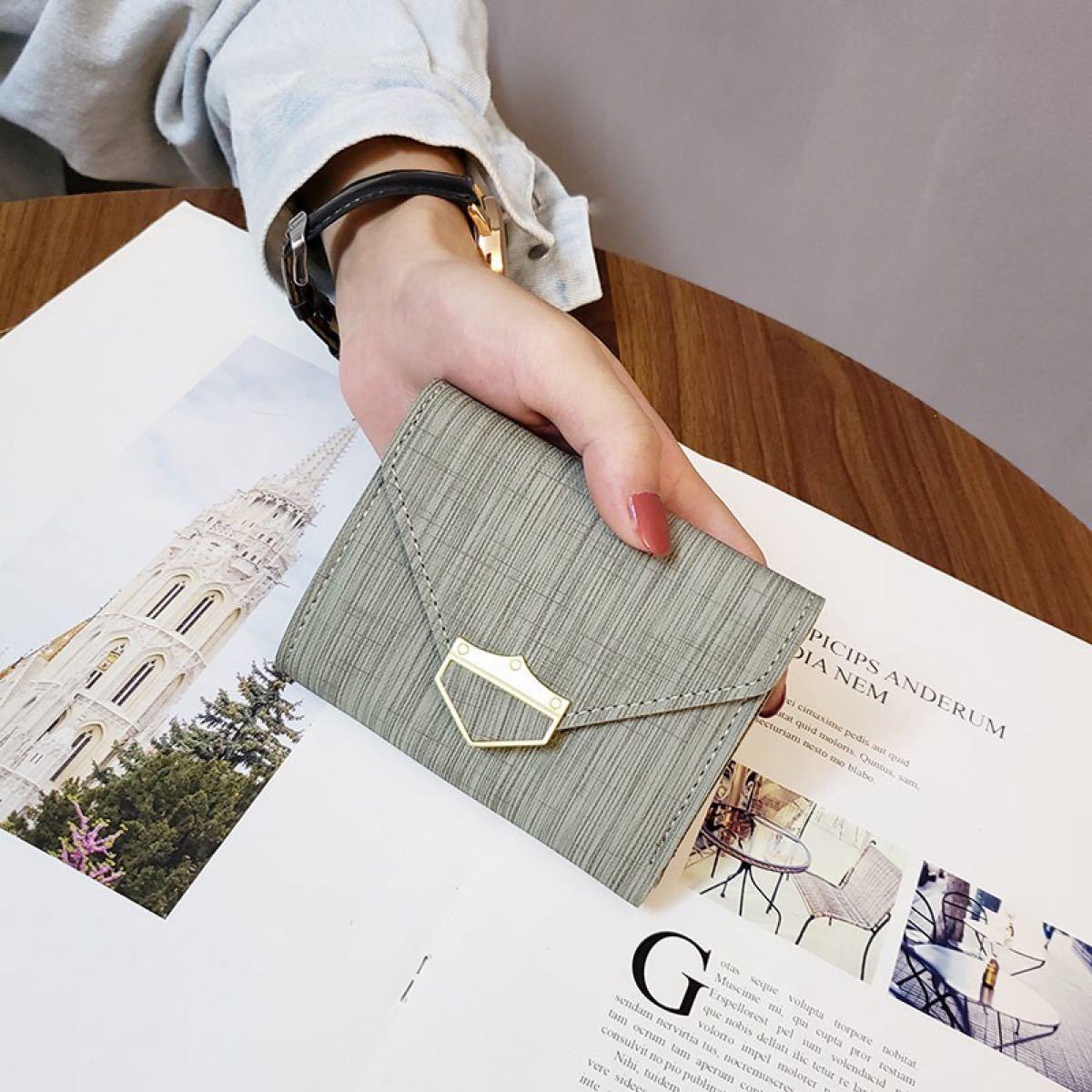財布 軽量 三つ折り コンパクト 小さい カード収納 定期入れ おしゃれ
