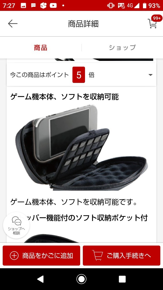 Nintendo Switch Lite 本体 収納ケース 撥水 ポーチ