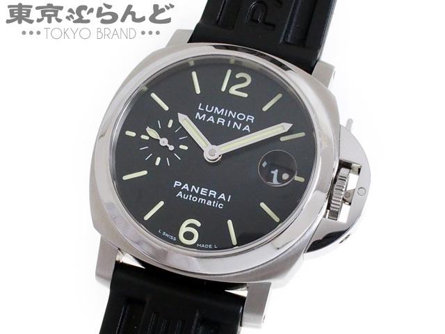 101474085 1円 パネライ PANERAI ルミノールマリーナ 40mm 腕時計 メンズ 自動巻 オートマチック SS レザー スモールセコンド 黒 PAM00048