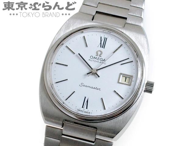 101474051 1円 オメガ OMEGA シーマスター ホワイトローマンダイヤル 時計 腕時計 メンズ 自動巻き オートマチック SS アンティーク