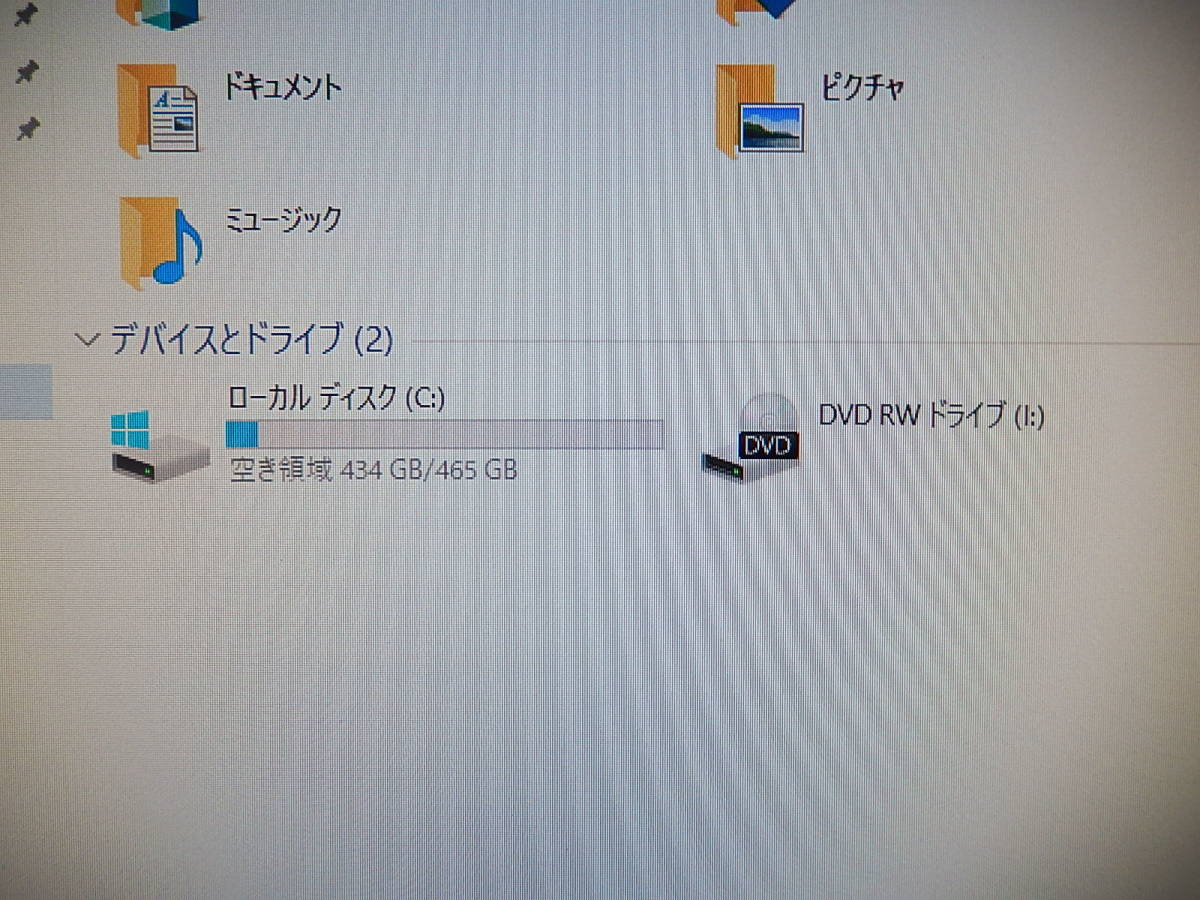 Lenovo ThinkStation E31 (Xeon E3-1240 v2 / 8GB / 500GB / DVDマルチ / Quadro 410 / Win10Pro64 ) (2555-BZJ)_画像8