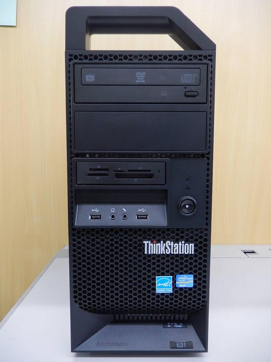 Lenovo ThinkStation E31 (Xeon E3-1240 v2 / 8GB / 500GB / DVDマルチ / Quadro 410 / Win10Pro64 ) (2555-BZJ)_画像1
