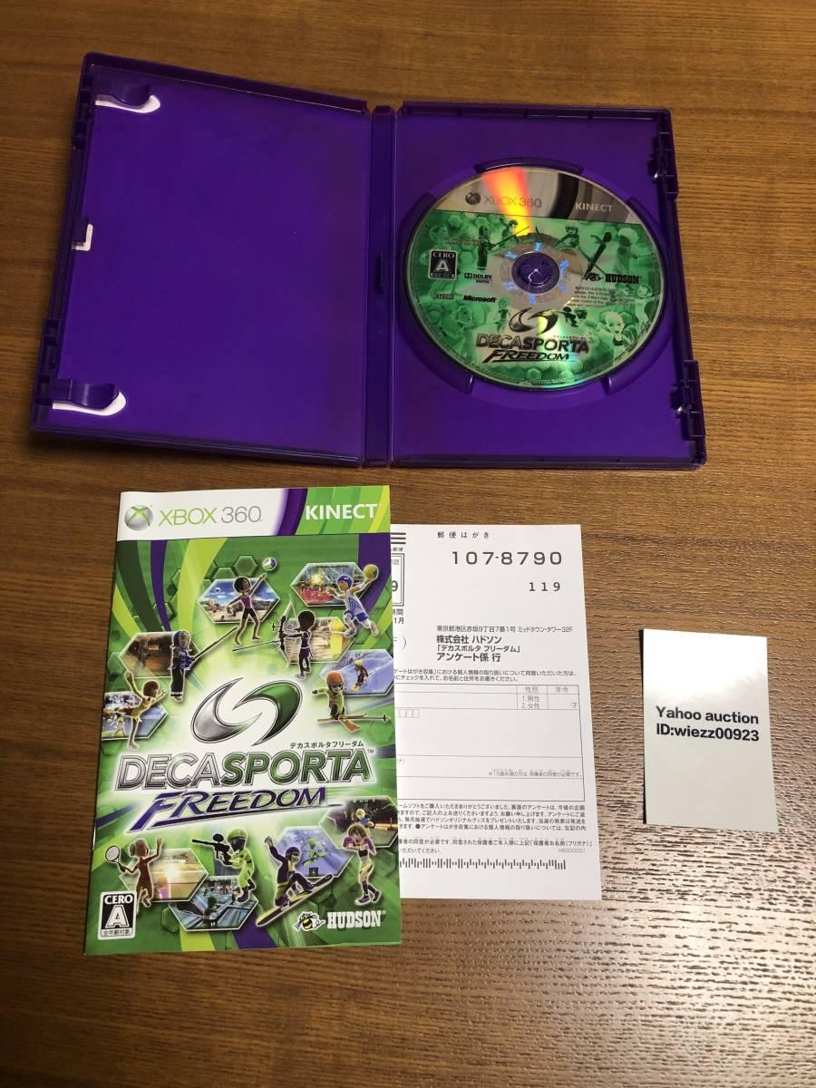 送料無料 Xbox360★デカスポルタ フリーダム★used☆DECA SPORTA freedom☆import japan