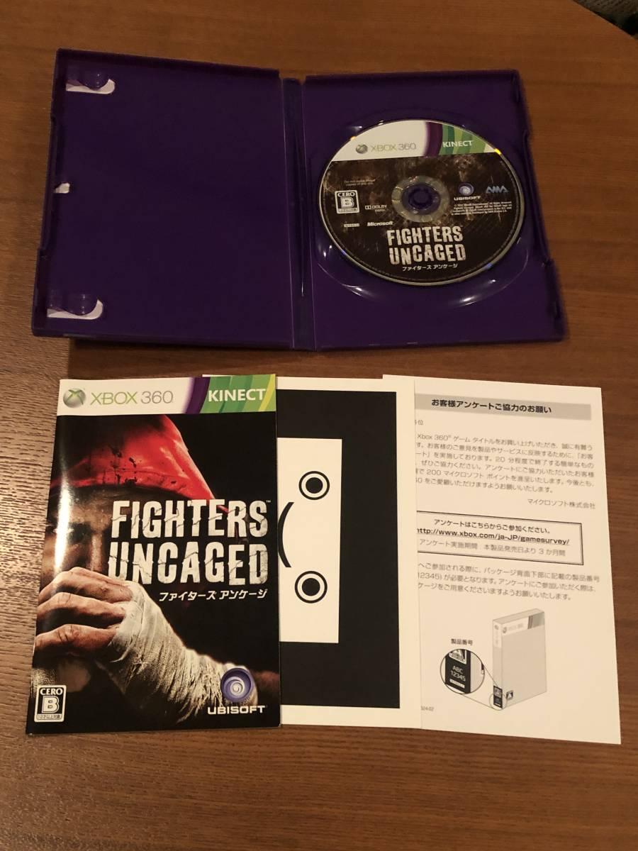 送料無料 Xbox360 キネクト★ファイターズ アンケージ★used☆Fighters uncaged☆import japan