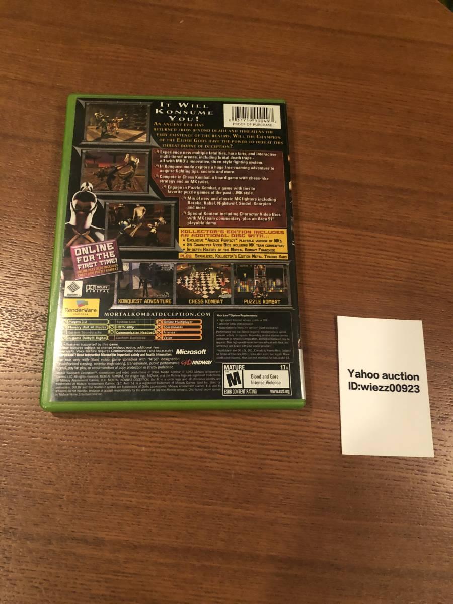 送料無料 美品 Xbox★モータルコンバット デセプション コレクターズエディション 海外版★used☆Mortal Kombat deception☆import japan