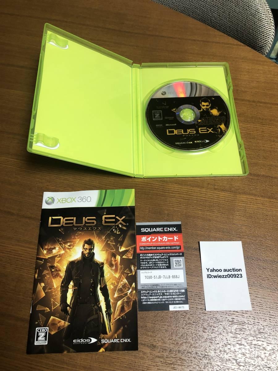 送料無料 Xbox360★デウスエクス★used☆Deus Ex☆import Japan Xbox series X/Xbox One 互換対応ソフト