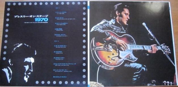 ■ エルヴィス・プレスリー(ELVIS PRESLEY )/  ~ February 1970 - On Stage - / 国内盤LPレコード_画像3