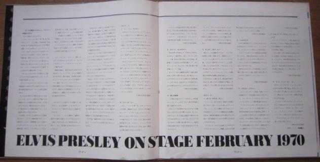 ■ エルヴィス・プレスリー(ELVIS PRESLEY )/  ~ February 1970 - On Stage - / 国内盤LPレコード_画像4