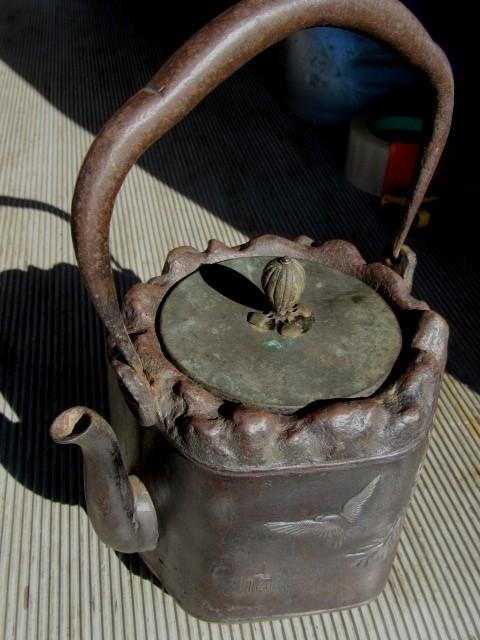 明治期龍文堂大国□印和鉄花鳥図鉄瓶/茶道具/銀瓶/鉄瓶/煎茶