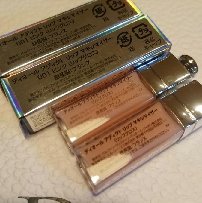 新品 Dior ディオール リップマキシマイザー ピンク001 2本 箱入り