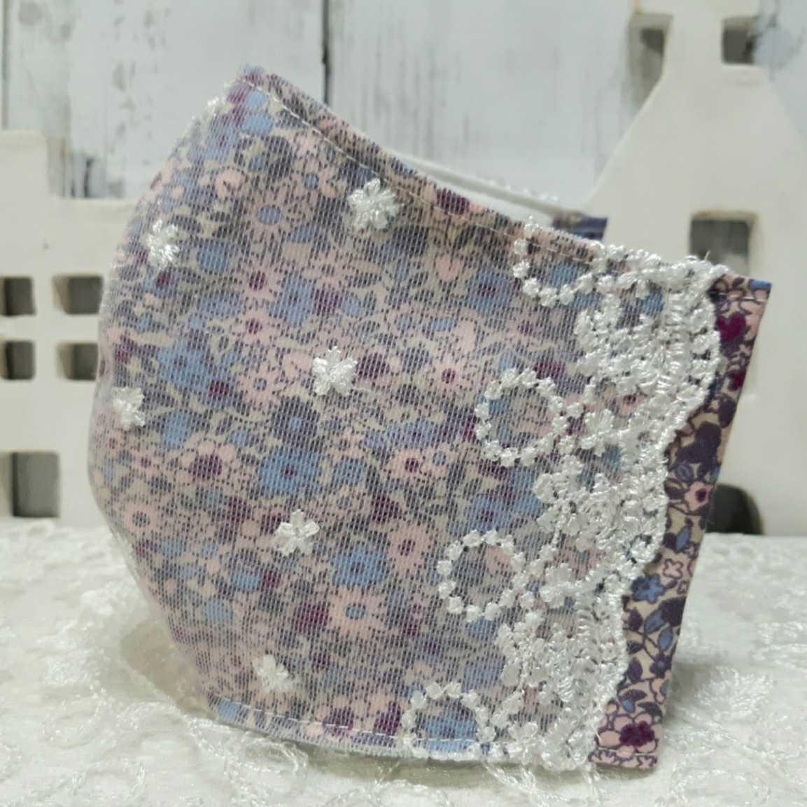 花模様チュールレース ピンク紫小花模様コットン インナーマスク ダブルガーゼ ハンドメイド _画像1