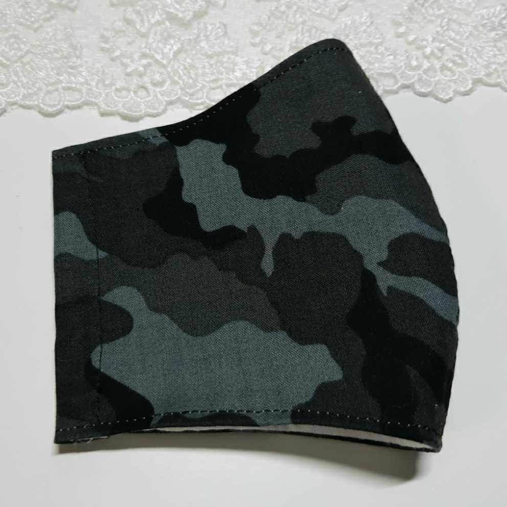 黒 グレー 迷彩柄 立体インナーマスク コットン 綿 ダブルガーゼ ハンドメイド _画像3