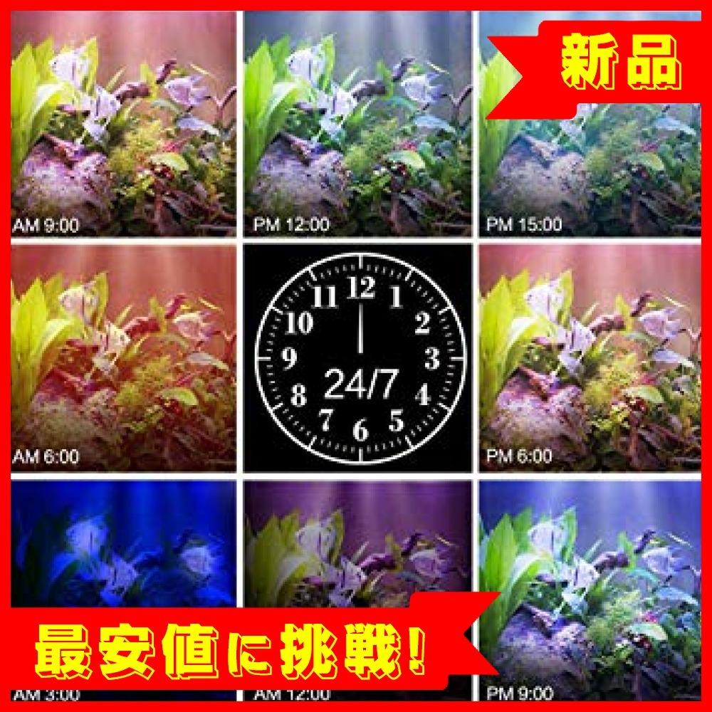【残り2点大特価セール!!】Yimaler 水槽 ライト アクアリウムライト 水槽用照明 フルスペクトル 11W 36LED_画像4