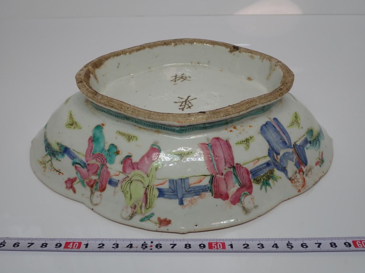 中国清時代 粉彩大鉢 直径:27.5㎝ C096Y 80サイズ_画像5