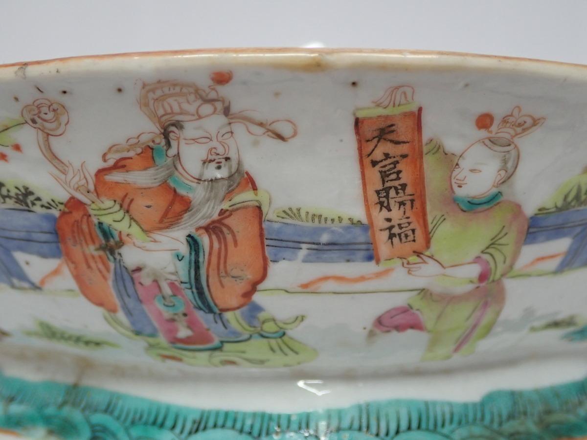 中国清時代 粉彩大鉢 直径:27.5㎝ C096Y 80サイズ_画像3