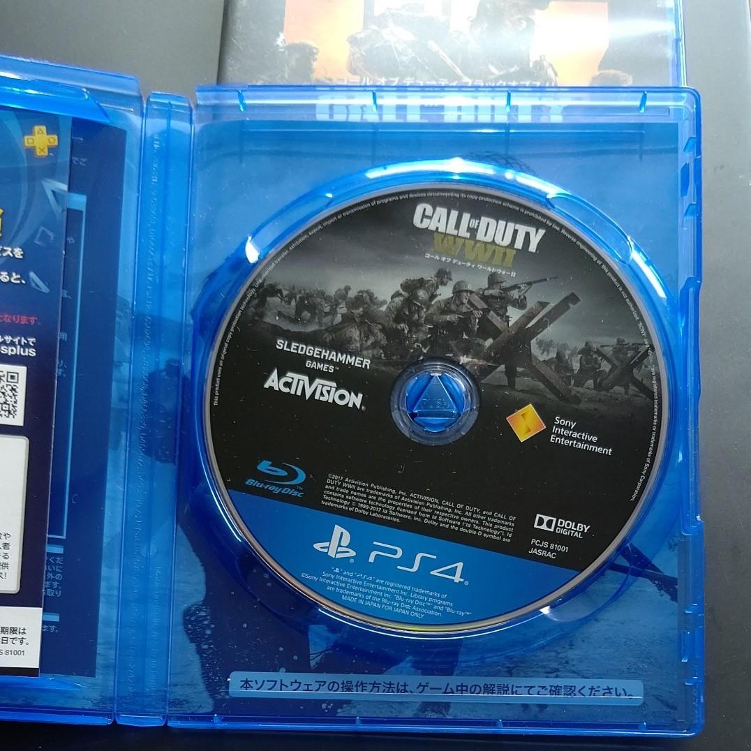 【PS4】コールオブデューティ ブラックオプス4 ワールドウォーIIセット