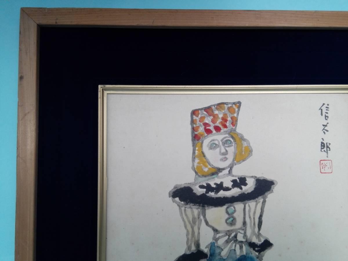 鈴木信太郎画伯  巧芸画 【古風な人形】 色紙画 ガラス額入り 43,3cm_画像2